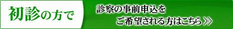 green_480X60